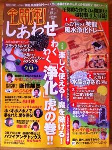 20120919-085214.jpg