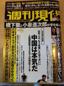 20121010-093654.jpg