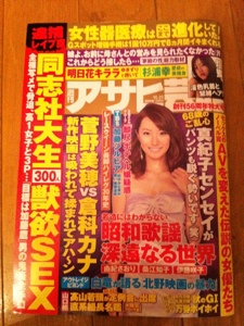 20121029-215405.jpg