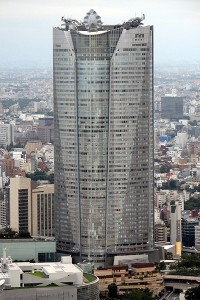 Roppongi_Hills_Mori_Tower_from_Tokyo_Tower_Day-200x300