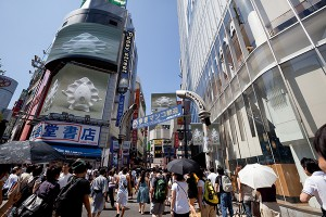 Shibuya_Center-Gai-300x200